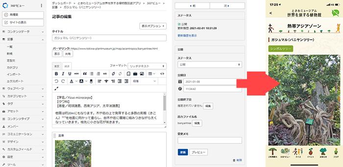 app_mt1.png